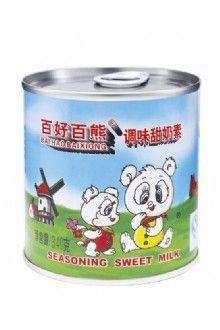 白熊调味甜奶素