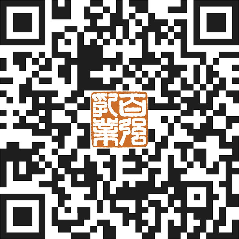 万博官网手机登录网站_万博体育苹果手机不能下载_万博体育app世界杯版下载